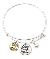RELIGIOUS INSPIRATION  WIRE BANGLE BRACELET - PHIL 4:13