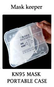 POLLUTION FREE KN95 OR N95 FACE MASK PORTABLE CASE - DUST AND WATER PROOF - CAPACITY UP TO 2 MASKS