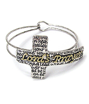 RELIGIOUS INSPIRATIN WIRE BANGLE BRACELET - LORD'S PRAYER