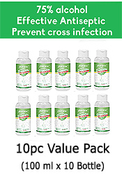 100 ML TRAVEL SIZE GEL TYPE MAXIMUM STRENGTH (ETHANOL 75%) HAND SANITIZER  KILL 99% (10 PC SET)