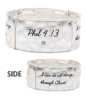 HANDMADE AND RELIGIOUS INSPIRED STRETCH BRACELET - PHIL 4:13