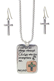 RELIGIOUS INSPIRATION PENDANT NECKLACE SET - PHIL 4:13