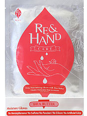 A PAIR OF MOISTURIZING HAND MASK GLOVE SHEA BUTTER - RELIEVES DRY AND ROUGH SKIN - SMOOTH AND SOFTEN - REMOVE WRINKLE AND RESIST AGING - MADE IN KOREA