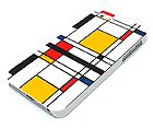 LINE SQUARE THEME CELLPHONE CASE -HARD CASE FOR IPHONE 5