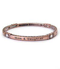 INSPIRATION STACKABLE STRETCH BRACELET - MOM AND DAUGHTER?