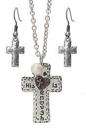 RELIGIOUS INSPIRATION CROSS PENDANT NECKLACE SET - HIS LOVE IS ENOUGH