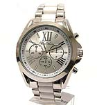 STAINLESS STEEL BAND BOY FRIEND WATCH - MICHAEL KORS INSPIRED