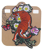 EMBROIDERED AND IRON ON ADHESIVE PATCH SET - ASIAN TIGER AND FLOWER