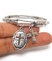 DESIGNER TEXTURED CROSS CHARM AND MESSAGE STRETCH BRACELET - SERENITY PRAYER